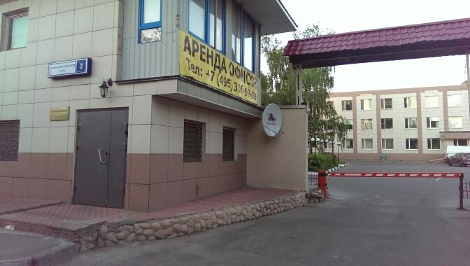 Москва, ул.Подольских Курсантов д.3, стр.2,2 этаж, 8495-6645123